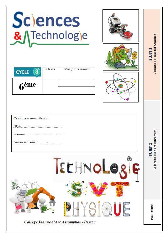classeur-technologie-6eme